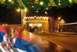 Ранни записвания за Нова година 2020 в Hotel Rile Men 3* в Ниш, Сърбия! 2 нощувки със закуски и богата Новогодишна вечеря! - Снимка
