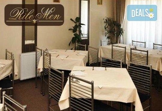 Ранни записвания за Нова година 2020 в Hotel Rile Men 3* в Ниш, Сърбия! 3 нощувки със закуски и богата Новогодишна вечеря! - Снимка 3