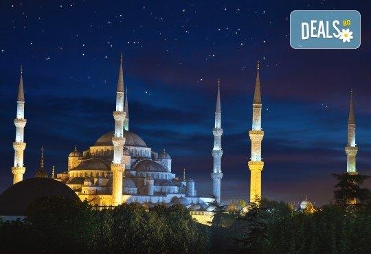 Екскурзия през септември до Истанбул и Одрин! 2 нощувки със закуски, транспорт, посещение на мол Watergarden, мол Forum, мол Emaar и нощна автобусна обиколка! - Снимка 3
