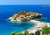 За 6 септември в перлата на Черна гора - Будванската ривиера, с АБВ Травелс! 3 нощувки със закуски и вечери в хотел 2/3*, транспорт и възможност за 1 ден в Дубровник - thumb 1