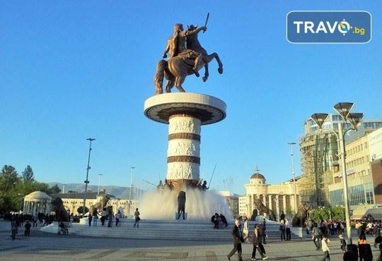 Посрещнете Новата 2020 година в Hotel Continental 4* в Скопие! 2 нощувки със закуски, транспорт и екскурзовод - Снимка 5