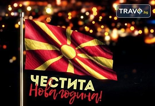 Посрещнете Новата 2020 година в Hotel Continental 4* в Скопие! 2 нощувки със закуски, транспорт и екскурзовод - Снимка 1