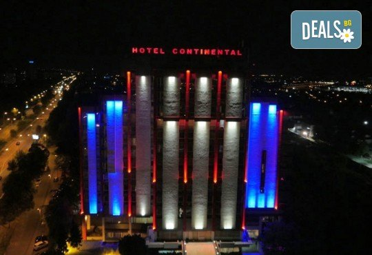 Посрещнете Новата 2020 година в Hotel Continental 4* в Скопие! 2 нощувки със закуски, транспорт и екскурзовод - Снимка 6