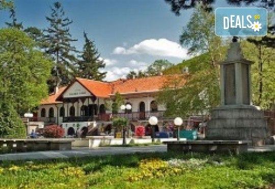 Релакс за 22 септември в СПА курорта Сокобаня, Сърбия! 2 нощувки със закуски, обяди, стандартна и празнична вечеря в Hotel Banija и разходка до Лептерия - Снимка 6