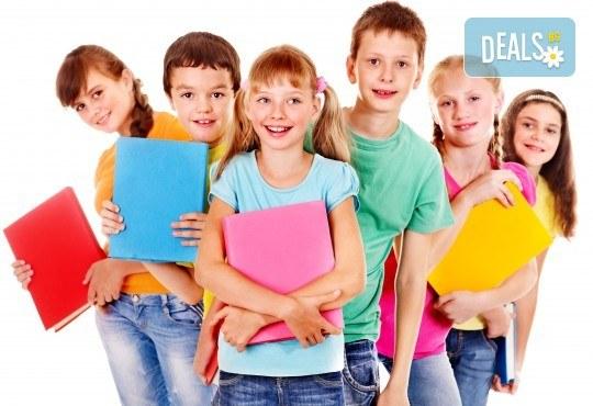 Курс по БЕЛ и/или математика - подготовка за изпитите след 7-ми клас, от образователен център Смехурани! - Снимка 2