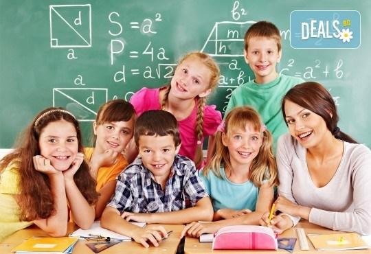 Курс по БЕЛ и/или математика за изпити след 7-ми клас от център Смехурани