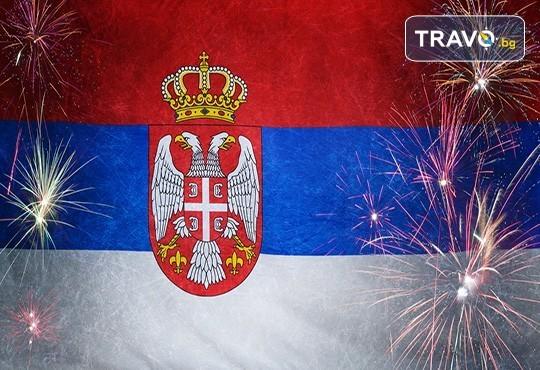 Нова година в СПА курорта Сокобаня, Сърбия, с Джуанна Травел! 3 нощувки в хотел Сокоград, на база All inclusive и Новогодишна вечеря, възможност за транспорт - Снимка 1