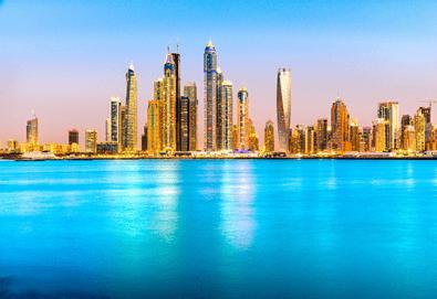 В Дубай през октомври на промо цена! Самолетен билет, 5 нощувки със закуски в Auris Inn Al Muhanna 4*, багаж, трансфери, водач, обзорна обиколка на Дубай! - Снимка