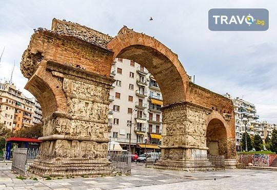 Шопинг и разходка за един ден в Солун, Гърция! Транспорт, водач от Дениз Травел и панорамна обиколка на града - Снимка 4