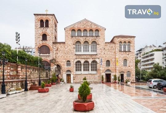 Шопинг и разходка за един ден в Солун, Гърция! Транспорт, водач от Дениз Травел и панорамна обиколка на града - Снимка 3