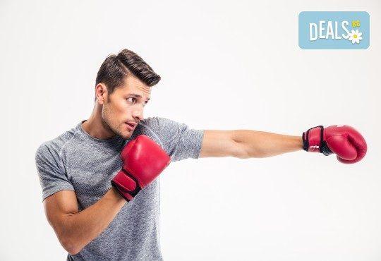 Раздвижете се! 3 тренировки по бокс за мъже, жени и деца в спортен клуб GL sport в кв. Младост! - Снимка 1