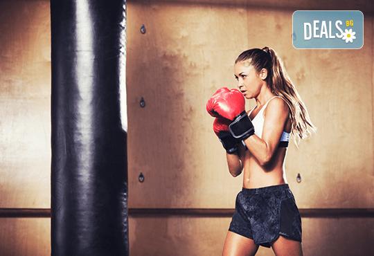 Раздвижете се! 3 тренировки по бокс за мъже, жени и деца в спортен клуб GL sport в кв. Младост! - Снимка 2