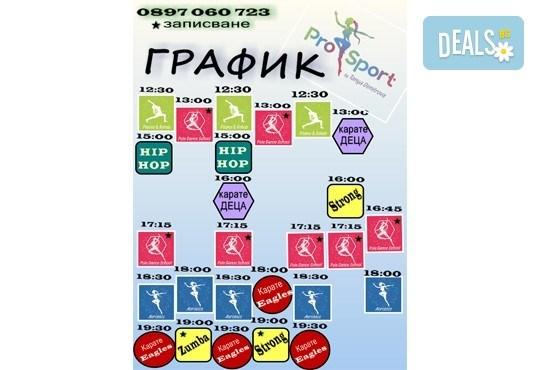 Забавлявайте се и бъдете във форма! 3 или 5 тренировки по Pole Dance в Pro Sport, Варна! - Снимка 2