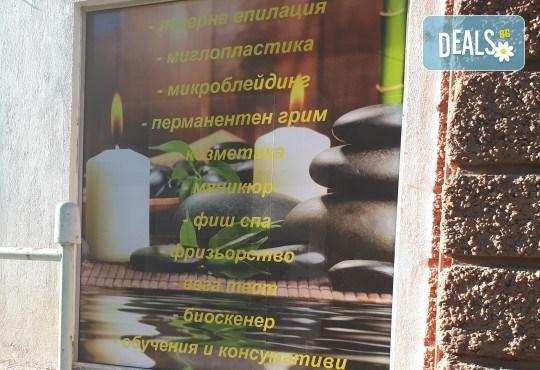 Извиване на мигли с био продукти с ефект перманентна спирала в NSB Beauty Center! - Снимка 11