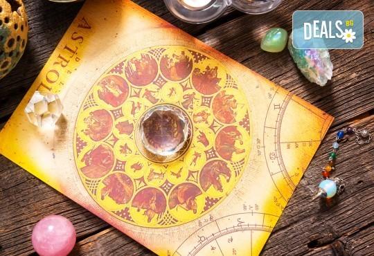 Искате ли да надникнете в бъдещето? Консултация и изготвяне на хороскоп от професионален астролог от Астролоджи Консулт! - Снимка 2
