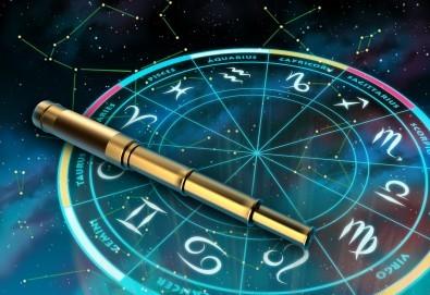 Искате ли да надникнете в бъдещето? Консултация и изготвяне на хороскоп от професионален астролог от Астролоджи Консулт! - Снимка