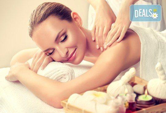 70-минутна терапия за цяло тяло! Релаксиращ масаж със златен гел, рефлексотерапия на стъпала и витаминозна маска за лице в Студио Модерно е да си здрав! - Снимка 4