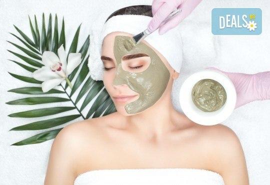 Масаж и пилинг на цяло тяло + масаж и маска на лице с кал от Мъртво море