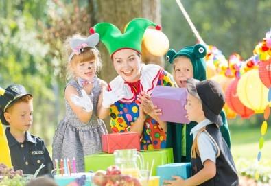 Аниматор за детско парти с включени весели игри, рисунки на лица, украса и още от Парти Арт 91! - Снимка