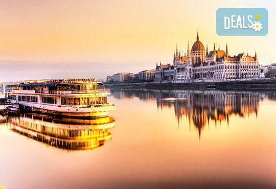 Самолетна екскурзия до Будапеща, дата по избор: 4 нощувки със закуски, билет и трансфери