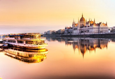 Самолетна екскурзия до Будапеща със Z Tour на дата по избор! 4 нощувки със закуски в хотел 3*, билет, летищни такси и трансфери! - Снимка