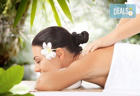 60-минутен дълбокорелаксиращ масаж на цяло тяло с праскова и маракуя в студио за красота GIRO! - Снимка 1