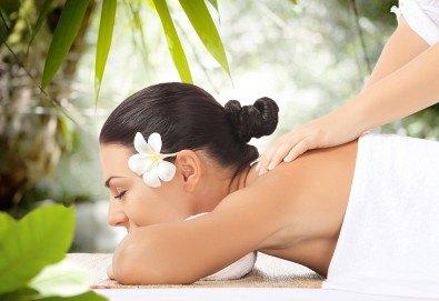 60-минутен дълбокорелаксиращ масаж на цяло тяло с праскова и маракуя в студио за красота GIRO!