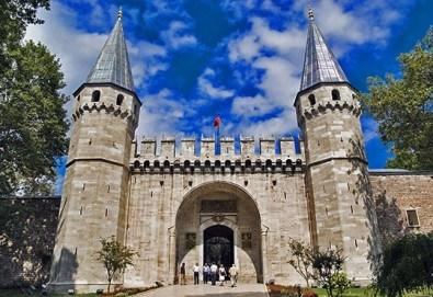 Есенно приключение в Истанбул! 2 нощувки със закуски, транспорт, екскурзовод и бонус: посещение на Одрин - Снимка