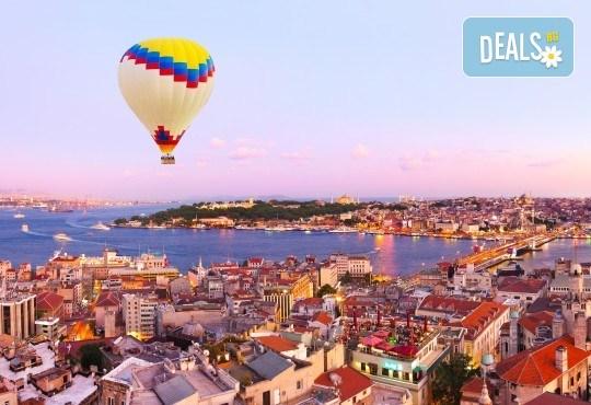 Есенно приключение в Истанбул! 2 нощувки със закуски, транспорт, екскурзовод и бонус: посещение на Одрин - Снимка 3