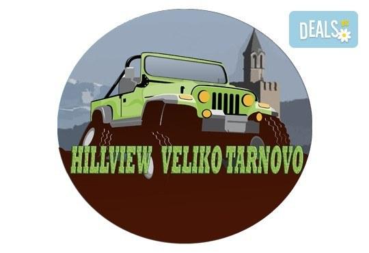 Офроуд разходка за до шест човека с джип в околностите на Велико Търново и село Арбанаси от HillView VT - Снимка 11