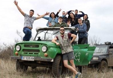 Офроуд разходка за до шест човека с джип в околностите на Велико Търново и село Арбанаси от HillView VT - Снимка