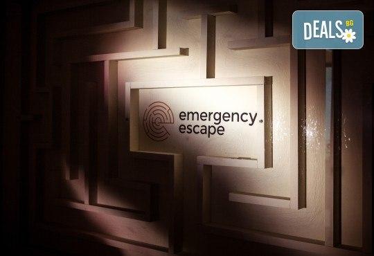 """Детски рожден ден за до 20 деца, с Escape игри на живо! """"Пощенска станция"""" или """"Направление неизвестно"""", стая за почерпка, много забавления и незабравими спомени от Emergency Escape! - Снимка 2"""