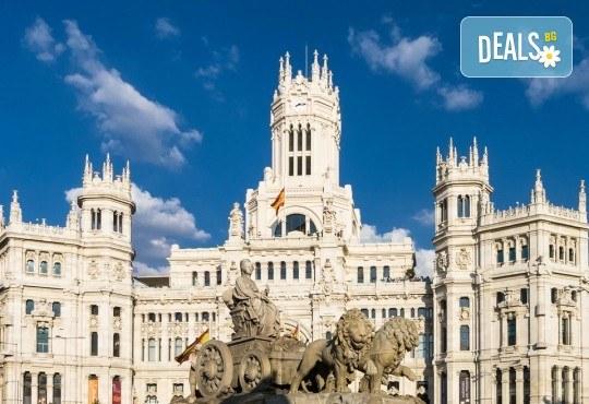 Екскурзия през октомври в Мадрид: самолетен билет, 3 нощувки и закуски, водач и програма