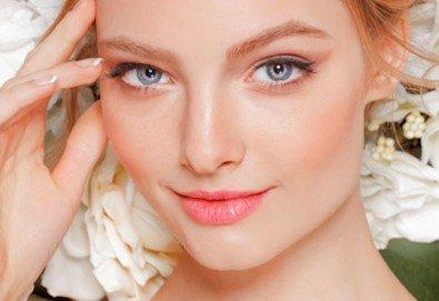 Дълбоко почистваща терапия за лице в 10 стъпки с професионални козметични продукти Dr.Lauranne, влагане на кислород в кожата и комплимент от козметичен салон Хеликсир в центъра на София! - Снимка