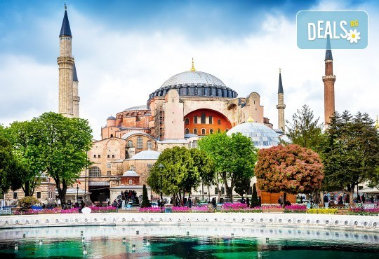 Екскурзия през есента до Истанбул и Одрин: 2 нощувки и закуски, транспорт