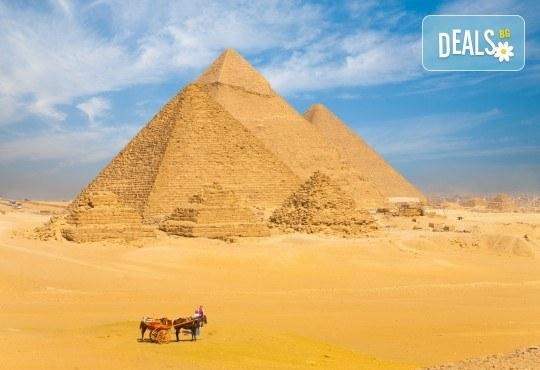 Last minute! Почивка през септември или октомври в Египет! 6 нощувки на база All Inclusive в Хургада и 1 нощувка на база НВ в Кайро, самолетен билет и трансфери, екскурзоводско обслужване - Снимка 1