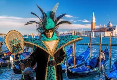 Ранни записвания за екскурзия до Карнавала във Венеция през февруари! 3 нощувки със закуски в Лидо ди Йезоло, транспорт и водач - Снимка