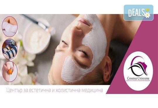Почистване на лице с HydraFacial, терапия с кислороден пилинг, криотерапия, почистваща маска и серум в Център за естетична и холистична медицина Симона! - Снимка 5