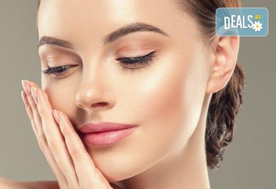 Почистване на лице с HydraFacial, терапия с кислороден пилинг, криотерапия, почистваща маска и серум в Център за естетична и холистична медицина Симона! - Снимка 3