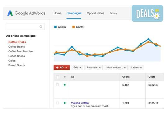Реклама в Google Adwords с неограничен брой кампании и безплатно управление от SHCR - Снимка 2