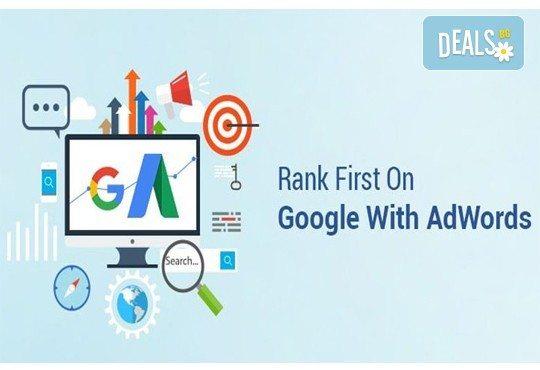 Реклама в Google Adwords с неограничен брой кампании и безплатно управление от SHCR - Снимка 1