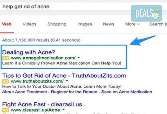 Реклама в Google Adwords с неограничен брой кампании и безплатно управление от SHCR - Снимка 3