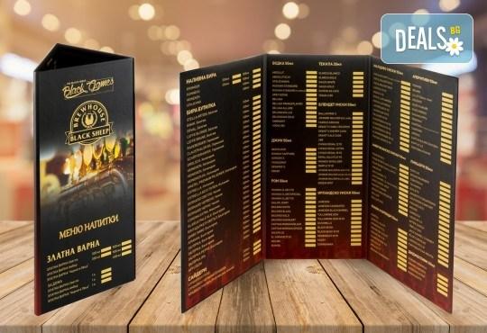 Изработка на меню за хотели, ресторанти и други, с включен дизайн, едностранен или двустранен печат, рамер А3 или А4, от Хартиен свят! - Снимка 2