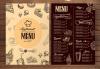 Изработка на меню за хотели, ресторанти и други, с включен дизайн, едностранен или двустранен печат, рамер А3 или А4, от Хартиен свят! - thumb 1