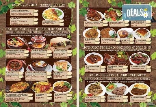 Изработка на меню за хотели, ресторанти и други, с включен дизайн, едностранен или двустранен печат, рамер А3 или А4, от Хартиен свят! - Снимка 4