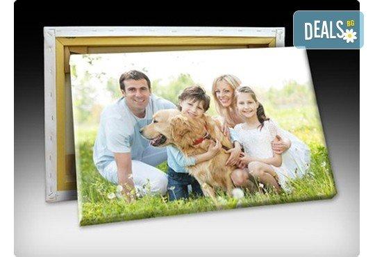 Отпечатване на портрет на висококачествена фотохартия в размер А3 или А4 от Хартиен свят! - Снимка 1