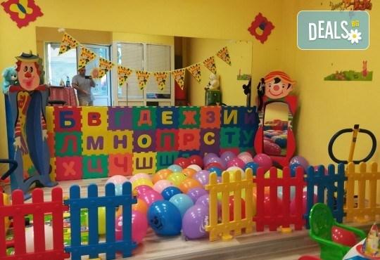 2 часа детски рожден ден за 10 деца + 10 детски празнични менюта и възможност за безплатно внасяне на торта в Детски център Пух и Прасчо в широкия център на София! - Снимка 3