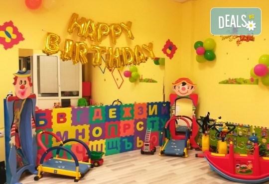 2 часа детски рожден ден за 10 деца + 10 детски празнични менюта и възможност за безплатно внасяне на торта в Детски център Пух и Прасчо в широкия център на София! - Снимка 2