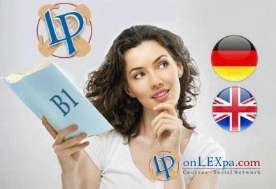 Запишете се на online курс поанглийски език (ниво B1) или немски език (ниво B1) от onlexpa.com - Снимка
