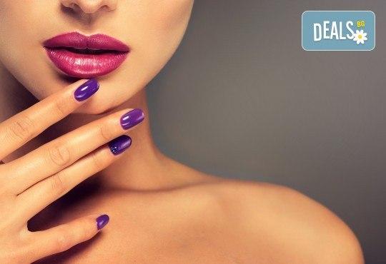 Изграждане на ноктопластика с гел, маникюр с гел лак BlueSky и 10% отстъпка при следващо посещение в салон Atelier Des Fleurs! - Снимка 3